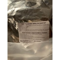 Андрографис метельчатый. Листья Самбилото (daun sambiloto) лекарствов против онкологии и вируса ВИЧ. Фасовка пакет 30 грамм.
