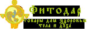 Интернет магазин Фитодар - продажа гриба Чага по всему миру